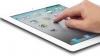 Microsoft готовит MS Office для iPad