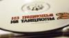 Лейблы к концу 2012 года прекратят выпуск CD