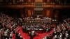 Сенат Италии проголосует за пакет антикризисных мер