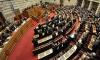 Парламент Греции проголосует сегодня по вотуму недоверия правительству