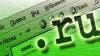 В Рунете начнет работать контроль над сетевыми СМИ