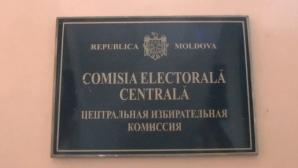 ЦИК предлагает внести поправки в избирательное законодательство
