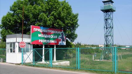 Приднестровская граница