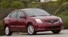 Nissan отзывает более 30 тысяч автомобилей