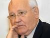 """Премьера фильма """"Горбачев. От первого лица"""" состоялась накануне в Москве"""