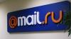 Mail.Ru Group запустит в январе сервис микроблогов