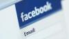 Facebook увеличила максимальную длину статуса в двенадцать раз