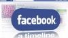 Новый вид профилей Timeline доступен всем пользователям Facebook