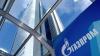 """Валерий Лазэр и Виктор Парликов будут заслушаны по итогам переговоров с """"Газпромом"""""""