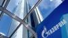 Сформирована следственная комиссия по переговорам с «Газпромом». Будут заслушаны Валерий Лазэр и руководство НАРЭ