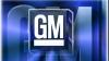 GM отзывает 23 тысячи кроссоверов