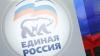 Единороссы на Facebook: Требуем пересчета голосов