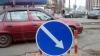 С 14 по 17 декабря на пересечении столичных улиц Лакулуй и Александри ограничено движение