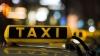 В новогоднюю ночь услуги такси будут стоить дороже