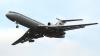"""С 2012 года все авиакомпании, летающие в страны ЕС, буду платить """"зеленый"""" налог"""