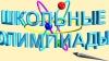 Лауреаты Парада олимпийцев не желают продолжать свое обучение в Молдове