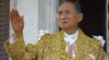 Король Таиланда отметил свое 84-летие