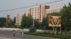 В Приднестровье проходят выборы главы региона