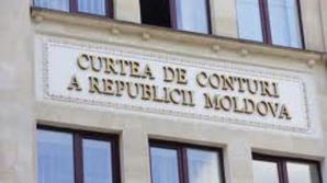Счетная палата «направляет на путь истинный» министерства, которые не знают, как потратить бюджетные деньги