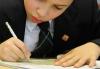 Школьное образование в Москве вновь становится частью политики. ПОДРОБНОСТИ