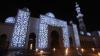 К празднику 40-летия ОАЭ в Абу-Даби было организовано световое шоу (ВИДЕО)
