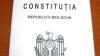Группа конституционных экспертов приступит к работе над проектом поправок