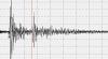 В Перу более 100 человек пострадали в результате сильного землетрясения