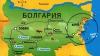 В Болгарию можно будет въезжать по шенгенским визам