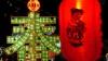 23 января наступает новый год по китайскому календарю