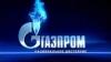 """""""Газпром"""" снизил цены на газ для пяти европейских компаний"""