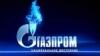 """""""Газпром"""" грозит Украине штрафными санкциями за недобор газа"""