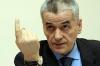 Главный санитарный врач России готов частично закрыть границу с Украиной