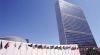 ООН: Мир на пороге глобальной рецессии