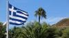 В СМИ попал секретный план Германии по спасению Греции