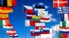 Страны ЕС договорились об ужесточении бюджетной политики