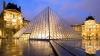 Лувр - самый посещаемый музей в мире