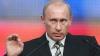 Документальный фильм «Путин, Россия и Запад» выходит в эфир на ВВС