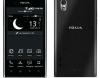 Смартфон LG Prada 3.0 поступил в продажу в Британии