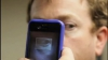 Программа для мобильных гаджетов определит уровень алкоголя в крови по глазам