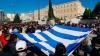 Еврогруппа достигла компромисса по программе помощи Греции