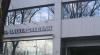 Главный акционер UniversalBank-а объявлен в розыск