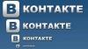 «ВКонтакте» закрывает группы, где обсуждают самоубийства