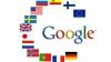Google Translate добавил эсперанто в свой список