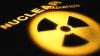Украина построит хранилище для отработавшего ядерного топлива
