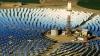 Создан солнечный элемент с рекордной эффективностью преобразования
