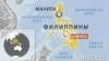 Землетрясение на Филиппинах: жертвой стал ребенок