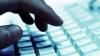 Хакеры открыли доступ к серверу МВД Украины