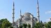 В США мечети будут замаскированы под офисы
