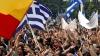 Во время митингов в Афинах задержаны 60 человек