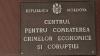 Декларации о доходах чиновников изучит специальная комиссия